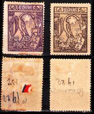 ARMENIA 1922 Definitive: 500R Bird. Regular and ERROR Color, MH *RARE*