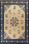 Antique Floral Art Deco Chinese BEIGE Area Rug Hand-knotted Dining Room 9'x12'