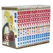 B.O.D.Y.  VOL.1-15 Comics Complete Set Japan Comic F/S