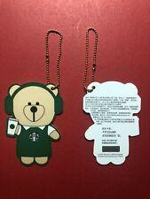 CS1962 2019 China Starbucks coffee DJ.Bear gift card ¥100 1pc