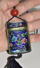 Vintage Chinese Cloisonne Box Purse Cinnabar Bead Necklace