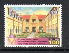 SRI LANKA MNH 2002 SG1595 CENTENARY OF HOLY CROSS COLLEGE