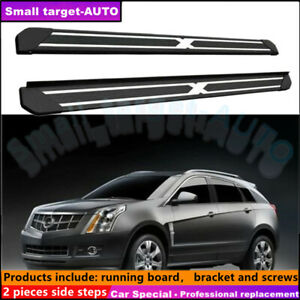 Fits For Cadillac SRX 2010-2015 Running board nerf bar side step