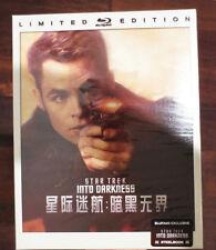 NEW Star Trek Into Darkness Blufans full slip Art B Kirk steelbook blu-ray China