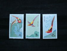 China Prc T35 Pheasant Mnh