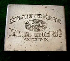 A VINTAGE PALESTINE-ISRAEL METAL INSURANCE COMPANY CASH BOX FOR COINS
