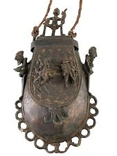 African Old Ashanti Kudo Bronze Tribal Lidded Bag/Container