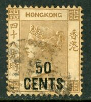 China 1885 Hong Kong 50¢/48¢ Brown QV SG #41 VFU C568 ⭐⭐⭐⭐