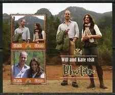GHANA 2017 WILL AND KATE VISIT BHUTAN SOUVENIR SHEET  MINT NEVER HINGED
