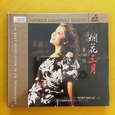Tong Li 童麗 煙花三月 妙音唱片 XRCD 2 Chinese Audiophile JVC Japan CD