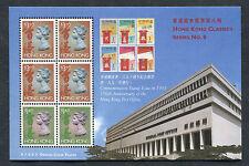 Hong Kong #651Al Never Hinged Souvenir Sheet - Lot of 10 - 150th Post Office