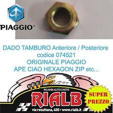 074521 DADO TAMBURO ANTERIORE ORIGINALE PIAGGIO APE MP 501 601