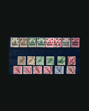 VINTAGE:CHINA-GERMAN 1898-1905 USD LH,  SCOTT # 37-42,1,1A,2,3 $  $175 LOT189806