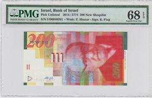 ISRAEL 2014 , 200 NEW SHEQALIM  #P-62e , PMG 68 EPQ . SUPERB GEM UNC