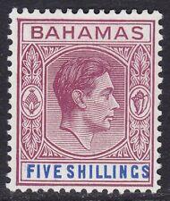 BAHAMAS SG156e 5/- RED-PURPLE & DEEP BRIGHT BLUE UNMOUNTED MINT