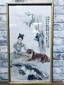 Chinese Art Print Tan Qifen Sound Of Jade