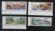CKStamps: China PRC Stamps Collection Scott#1632-1635 Mint NH OG