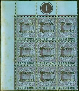 Morocco Agencies 1906 25c Purple & Black-Blue SG27 Good MNH Pl 1 Corner Block...