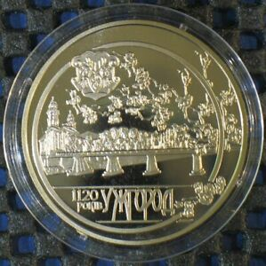 2013 #22 Ukraine Coin 5 UAH 1120 Years of the City of Uzhhorod