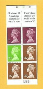 GB 1998  £1 FOLDED BOOKLET - FH42  Cylinder Q7 (Pane Y1667l) - Complete MNH