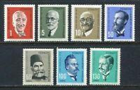 30937) Turkey 1964 MNH Portraits Famous People 7v