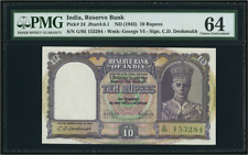 REDUCED! India Reserve Bank of, 10 Rupees 1943 Jhun4.6.1 Pick 24 UNIQUE SCARCE!