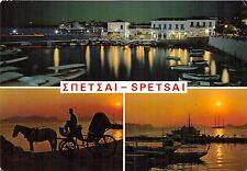 Bg12148 boat chariot types folklore spetsai Spetses greece