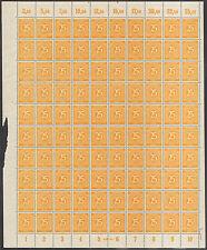 927 OR dgz (25 Pfg. Ziffern) Bogen, postfrisch, HAN 4039 46 1