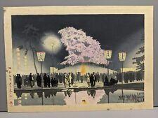 New listing Takeji Japanese Woodblock Print Westerners