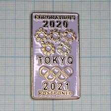 Tokyo 2020 Olympics Paralympics Postponement lapel pin Corona