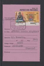 ATMs. ESPAÑA 1998. VIII Cº IBN AL-ABBÂR. Frag, papel a/recibo,circ.perfecta