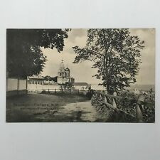 RUSSIA RUSSIAN  PICTURE POSTCARD  ALEXANDER MONASTERY VLADIMIR EARLY 1900s