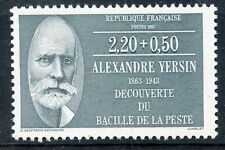 STAMP / TIMBRE FRANCE NEUF N° 2457 ** CELEBRITE / ALEXANDRE YERSIN
