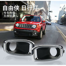 LED Daytime Running Lights For 2015-18 Jeep Renegade  Yellow Turn Signals Light