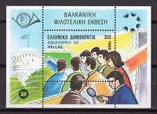 GREECE 1989 BALKANPHILA MINIATURE SHEET MNH