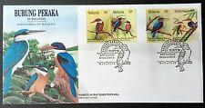 1993 Malaysia Birds --- Kingfishers 4v Stamps FDC (Kuala Lumpur Cancellation)