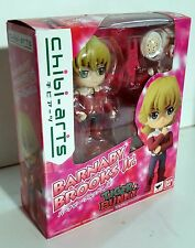 Tiger & Bunny Barnaby Brooks Jr. Bandai Chibi-Arts