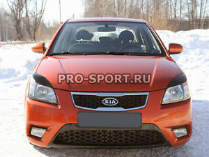Kia Rio  2005 2006 2007 2008 2009-2011 eye brow, eyelids, cilia head lights