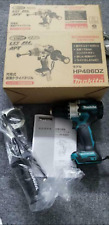 Makita Hp486dz Brushless Cordless Hammer Driver Drill Tool Only With Orig Box 18v