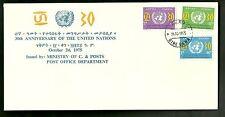 ETHIOPIA 30° ANNIVERSARY OF THE UNITED NATIONS O.N..U.  FDC 1975 ETIOPIA