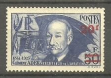 """FRANCE STAMP TIMBRE N° 493 """" CLEMENT ADER, AVION 1941 """" NEUF xx TTB"""