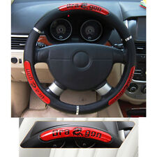 Universal 38cm Car Steering Wheel Cover black fabric Red icon Dragon Reflective