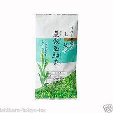 [Standard Grade] OTA TEA : Ureshino Tamaryokucha-Guricha 100g (3.52oz) Saga