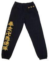 Presale Tokyo Revengers Manji Gang Sweat Pants Japan Limited Cosplay