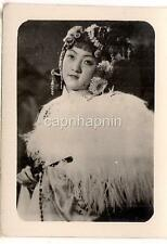 Lovely Young Asian Woman In Elaborate Ornate Headdress Vintage 1950s Photo