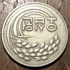 PIECE DE 50 WON CORÉE DU SUD 1982 (388)