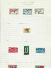 Independent Republic Olympic Games Stamps Ref 14621