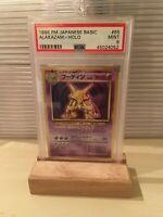 Pokemon PSA 9 Alakazam Holo Japanese Base Set 65