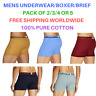 Mens Cotton Underwear Trunks Boxers Briefs Packs of 2/3/4 or 5 - Rupa Frontline