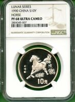 CHINA  LUNAR SERIES 1990  HORSE  SILVER  10 YUAN   NGC   PF 68 ULTRA CAMEO